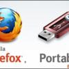 『Firefox Portable日本語版』のダウンロード方法!【USBメモリ、パソコン、メリット】