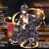 B:爆砲の新兵カノン 第二覚醒【超重巨砲士】
