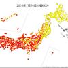 甲府・岐阜・名古屋・京都・風屋・岡山・高松では38℃予想!岐阜県美濃市では39.3℃を観測!この異常な暑さは8月上旬まで続く見込み!