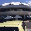 岐阜県 どんぶり会館と土岐プレミアムアウトレットに行って来たよ