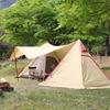 ダムの畔でひっそりキャンプ@大杉ダム自然公園オートキャンプ場