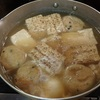 焼き豆腐とガンモを炊いた物。