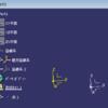 Excelフォームボタンからマクロの起動 (未確認)