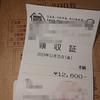 【年賀状】郵便局ではなくミニストップで購入