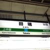【稲城クロス対策】ローラーはタバタとSSTだけ【SSCX】