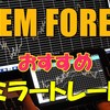 GEM FOREX(ゲムフォレックス)おすすめミラートレード