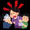子供がお友達を怪我させてしまった時 どう対処するといいの?