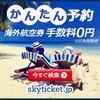 シークァーサー酢生活! 352日目!明日2月16日は台湾の元旦です。