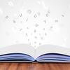 【おすすめNHK語学番組2020春】「旅するゴガク」で多言語を学ぼう!(イタリア語・ドイツ語・スペイン語・フランス語・アラビア語・ロシア語)