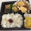 「今日のお弁当たち part2」