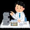 国際稲研究所のIRRIのこと(2)日本人研究者と外国人研究者の違い