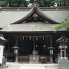 前鳥神社で資格試験合格祈願