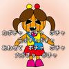 【再放送】妙なミョウ・ガール 95-97