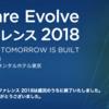ありがとうございました VMware Evolve カンファレンス 2018