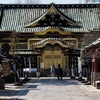 上野東照宮に参拝し、冬ぼたんの鑑賞をしてきました(I visited Ueno Toshogu Shrine and watched winter peony.)