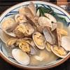 春といえば丸亀製麺のあさりうどん!うどんは美味しかったけど、ちょっとしたモヤモヤが〜!?