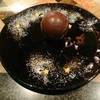 【プラネタリウム×イチゴ】京都センチュリーホテル オールデイダイニング ラジョウ