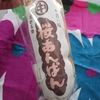 【佐野名物】ナカダの「桜あんぱん」ずっしり!食べ応えたっぷり【栃木土産】
