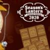 【抽選販売  / 1月4日】コールマン シーズンズランタン2020
