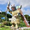 秋田県男鹿半島に関するコラムを書きました