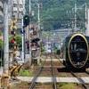 京都のニューウェーブらーめんとパワースポット巡り