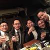 鳥取県のベンチャーシーンレポート