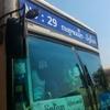 ビエンチャンバス案内 29番 南バスターミナル、ドンドック線(タラートサオ⇒南バスターミナル、ラオス国立大学)