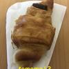 楽天Point ScreenでGET!サンマルクカフェ『チョコクロ』を食べてみた!