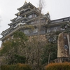 岡山空港から一番近いホテル レスパール藤ヶ鳴に泊まってみた