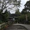 榛名神社に参拝してきました~