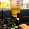 爆弾酒マシン。ソメクタワー。