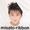 ribbon -30th Anniversary Edition- / 渡辺美里 (2018 96/24)