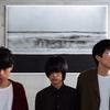 【ライブレポート】『JAPAN ONLINE FESTIVAL 2021 Spring』DAY2