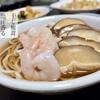 出汁香る半田めんは、干し椎茸で作る
