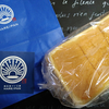 高級生食パンはHARE/PAN派です♪