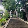 静岡 伊豆山神社