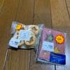 ご当地銘菓:大阪クロスロード(有機小麦粉を使ったソフトクッキーココアオレンジ)/高知土佐あけぼの(夜空のクッキー/ジャムスコーン梅