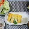 累計-4.3㎏減量 こんにゃくご飯でダイエット挑戦 20日目 2018.10.28