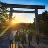 【伊勢神宮 内宮】鳥居の向こうの太陽【三重県志摩市】「今日の写真と日本の心 #1」
