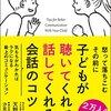 9/18 Kindle今日の日替りセール