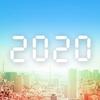 2020年を迎えて、あらためて今後の「ものづくり」について考えたい