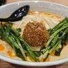 【食】藤沢 クリーミーな担々麺「YUTORi(ゆとり)」は辻堂「つるたんたん」を継いでいた【完全禁煙】