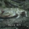 【FF14】 モンスター図鑑 No.088「バークエフト(Bark Eft)」