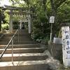 福岡市近郊の4座(叶岳−高地山−高祖山−鐘撞山)縦走