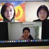 【無料】「アナログ時間管理」オンラインお茶会  開催しました。次回は5/30 10時半から