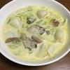 蕪と白菜と牡蠣のクリームシチュー