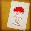 立体プリントのポストカード