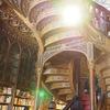 ポルトの有名な本屋のどこが世界1か教えてください【ポルトガル】