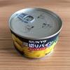 【実験】パイン缶詰の残液にアルコール加えるとサントリーチューハイ「ほろよい<冷やしパイン>」再現できるのか!?やってみた