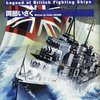 「英国軍艦勇者列伝」は素顔のイギリス海軍が見られる一冊。著:岡部いさく